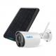 Kamera PIRI ARGUS ECO bezprzewodowa, zewnętrzna, zasilana z akumulatora