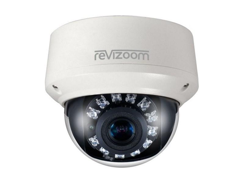 XQA-201V Kamera IP 2Mpx, 3,3-12mm